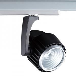Best Price for China Track Light Series 50W LED COB Track Spotlight