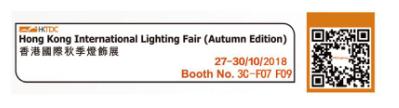 2018 Hongkong International Lighting Fair (Autumn Edition) 27-30 Oct.2018