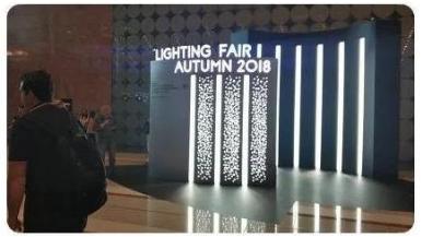 Successful at the Hong Kong Lighting Fair(autumn 2018)